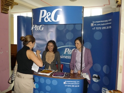 KIMEP Job Fair 2012. Стенд P&G