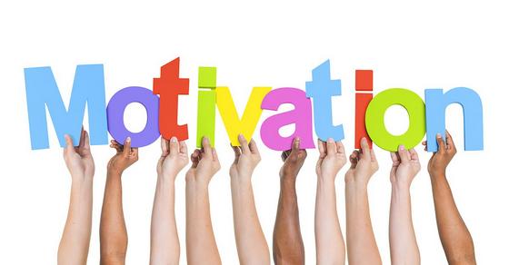 Мотивация.